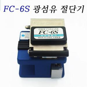 광섬유절단기/광케이블절단기/FTTH절단기/광케이블